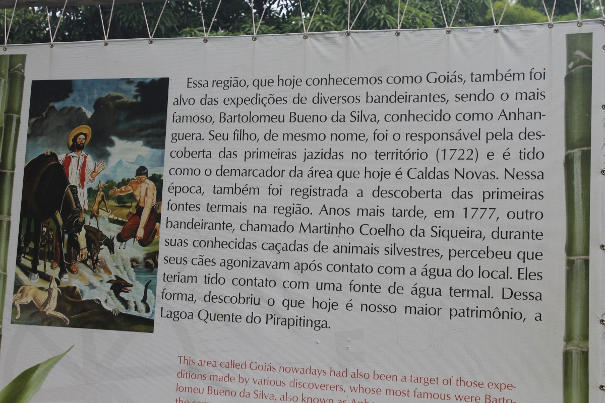 Placas explicativas do Lagoa Termas Parque 1
