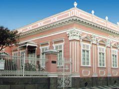 museu-municipal-oswaldo-russomano