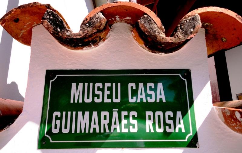 Museu Casa Guimarães Rosa Foto de Fazenda HMS.jpg