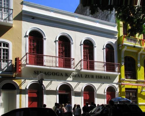 Sinagoga Kahal Zur Israel, Fachada, Recife (PE).JPG