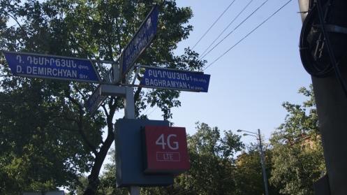 Avenida Baghramyan - Foto Wikimedia.jpg