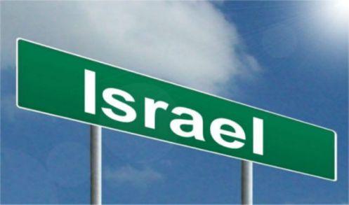 israel - Bandeira
